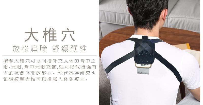 周天律动音乐颈部按摩器大椎穴放松肩膀舒缓颈椎:按摩大椎穴可以间接补充人体的肾中之阳-元阳,肾中元阳充盛,就可以保持强有力的抗御外邪的能力。现代科学研究也证明按摩大椎可以增强人体免疫力。