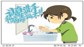 为什么洗手能防呼吸道传染病?怎样保证洗手效果?专家释疑