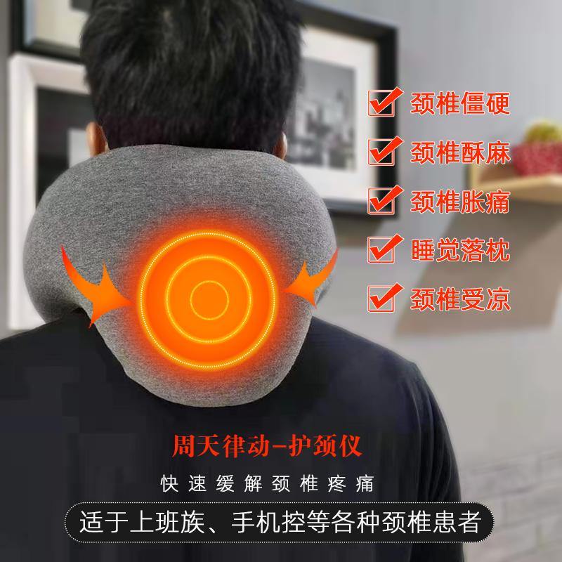 手机电脑引起的颈椎病谁来拯救?ZTVAT颈椎按摩仪