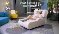 医疗健康产业的下一个爆点:康复-音乐放松睡眠